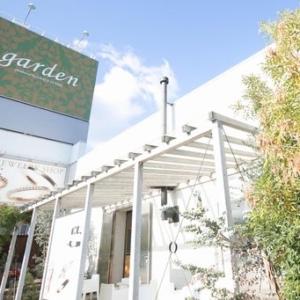 garden本店