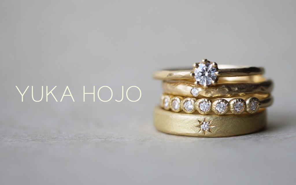 神戸で人気の結婚指輪のブランドでYUKAHOJO