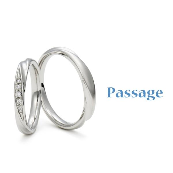 パッサージュの結婚指輪でプレジール