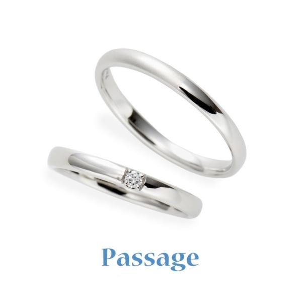 パッサージュの結婚指輪でタンドレス