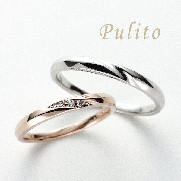 結婚指輪安い10万円Pulito