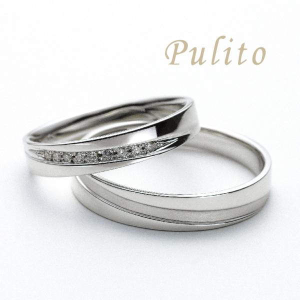 結婚指輪安いピサPulito