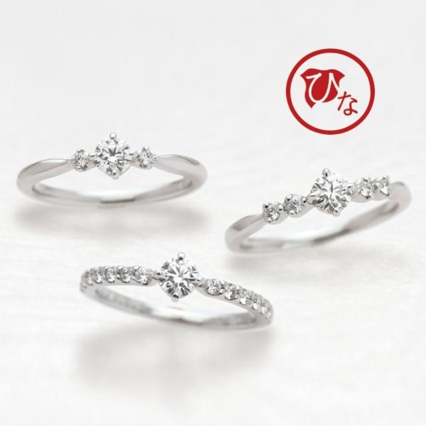 ひなの婚約指輪で八重桜