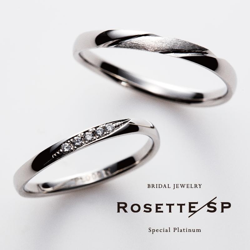 神戸で人気の結婚指輪でロゼットの結婚指輪で至福