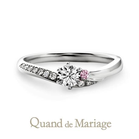 エール婚約指輪クワンドゥマリアージュ