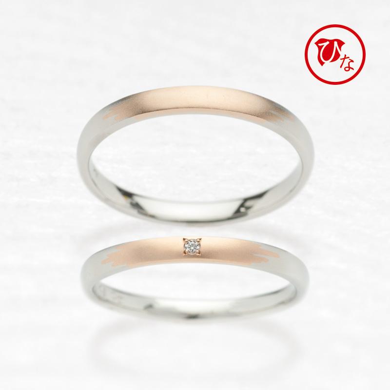 奈良の結婚指輪ブランド かき氷
