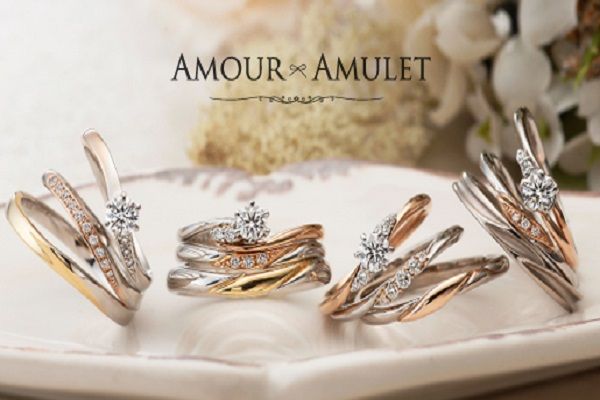 滋賀で人気の結婚指輪と言えばアムールアミュレット