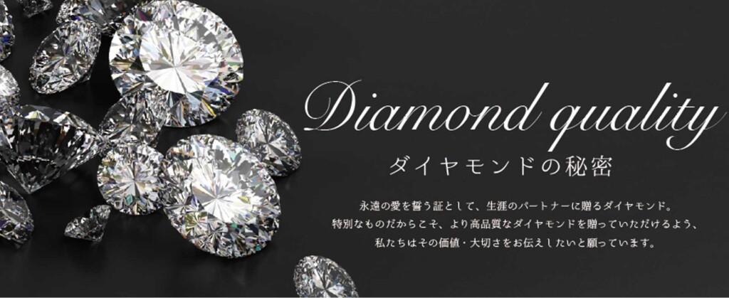 ダイアモンド画像