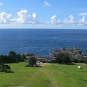 大阪gardenのサプライズプロポーズ 本州最南端串本 潮岬