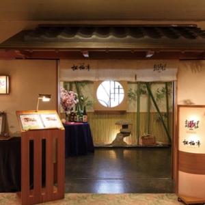 大阪のサプライズプロポーズ DAIWA ROYAL HOTEL THE KASHIHARA