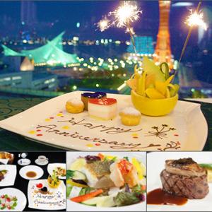 大阪gardenのサプライズプロポーズ DINING BAR 神戸倶楽部