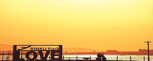 夏におすすめ大阪のプロポーズスポットでりんくう公園