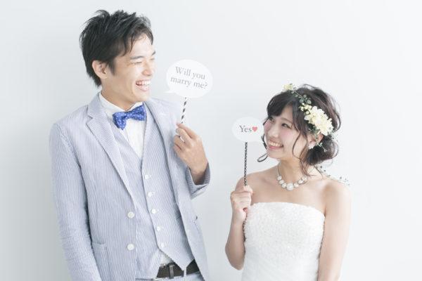 結婚式場探しのハピ婚の説明4
