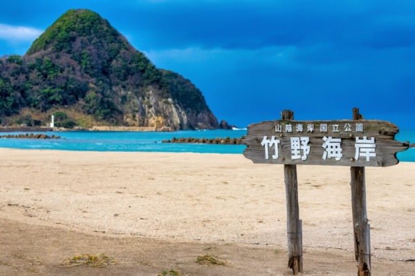 beachでプロポーズの竹野浜