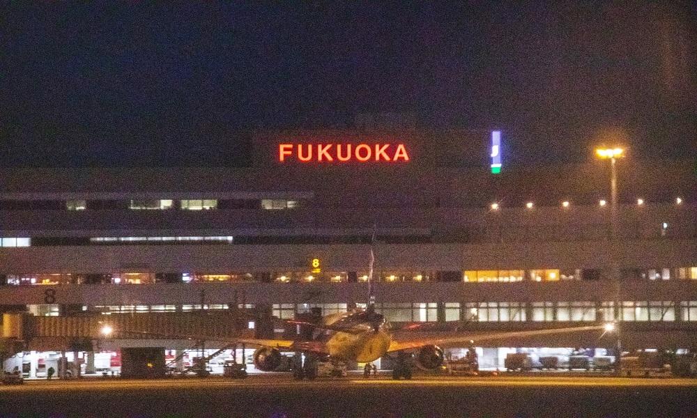 福岡空港でプロポーズ