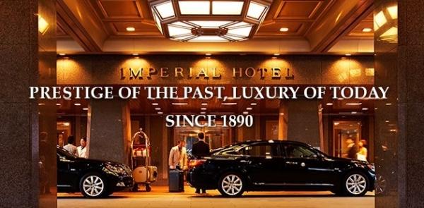ホテルプロポーズにオススメ帝国ホテル東京