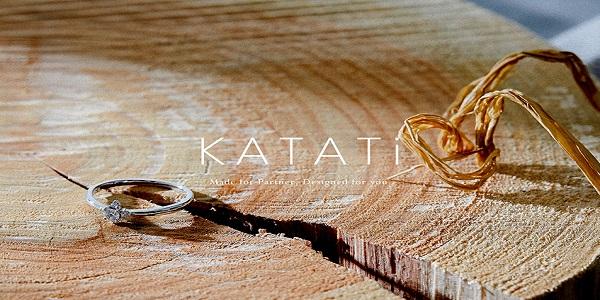 katatiメイン画像